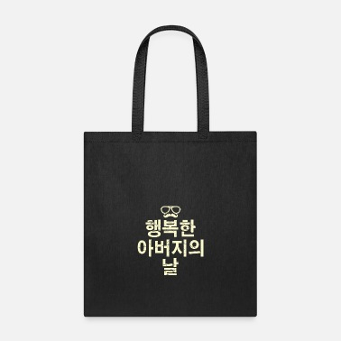 B Day Fathers Day Korean B - Tote Bag
