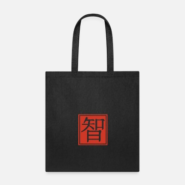 Taiwan Chinese Symbol Letter Wisdom red as a gift present - Tote Bag