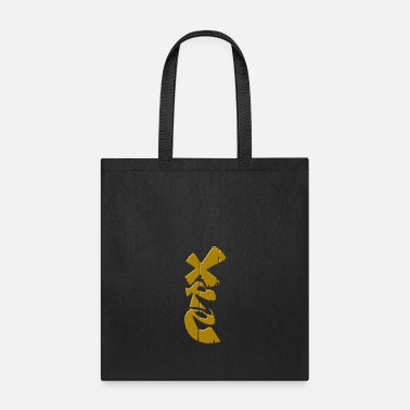 Urban Graffiti XPE as a gift (present) for hip hop guys - Tote Bag