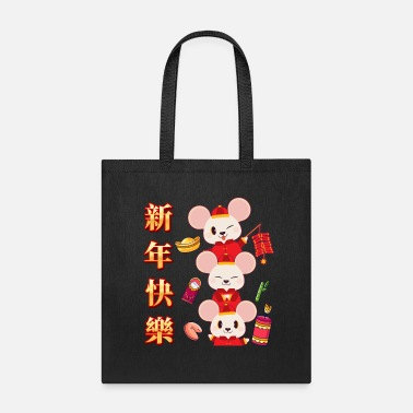 Lion Happy Chinese New Year 2020 Year Of The Rat - Tote Bag