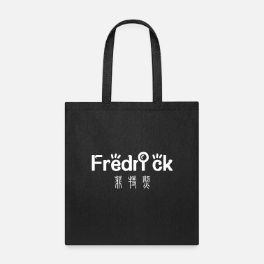 Chinese Writing Chinese Name for Fredrick - Tote Bag
