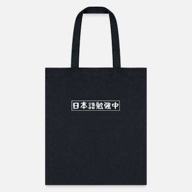 Shop Chinese Symbols Accessories online | Spreadshirt