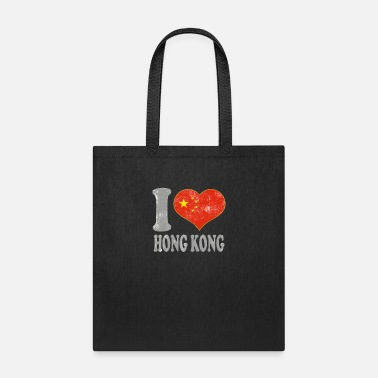 Distress I Love Hong Kong China Chinese Flag Pride - Tote Bag