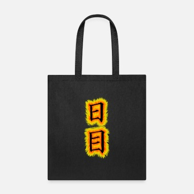 Sunlight Sunlight - Tote Bag