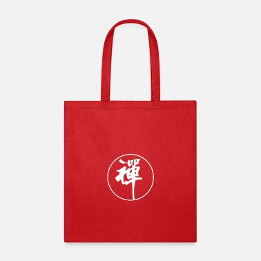 Chinese Chinese (Chinese Character) - Tote Bag