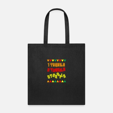 Plant Tequila Beverage Wine Alcohol Drinking Men Gift - Tote Bag