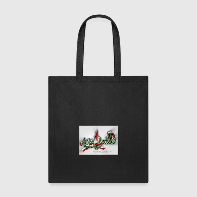 Palestine for us - Tote Bag