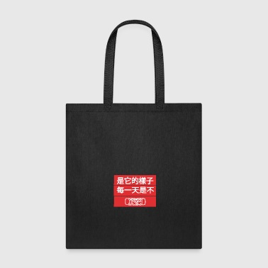 Cased China Collection - Tote Bag