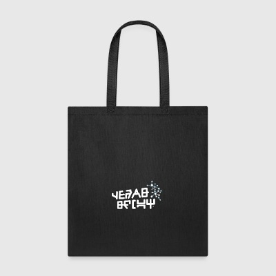 Lord't - Tote Bag