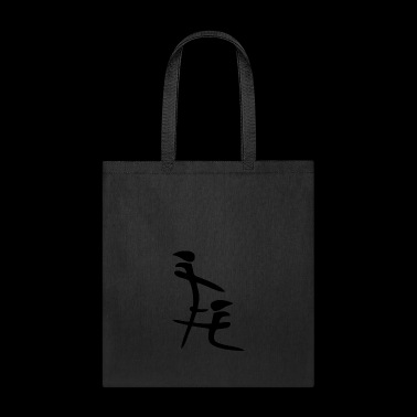 Chinese Blow Job Symbol - Tote Bag