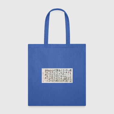 Historical Historical poems from China - Tote Bag