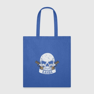 Kahba Skull and guns - Tote Bag