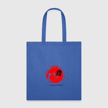 YEAR OF THE PIG - Tote Bag