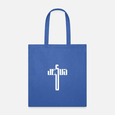 Cross Jesus, Cross, Name, Christian Design - Tote Bag