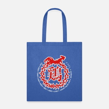 1957 Toridoshi (year of the rooster) - Tote Bag