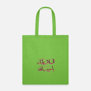 Salam in red blue white - Tote Bag
