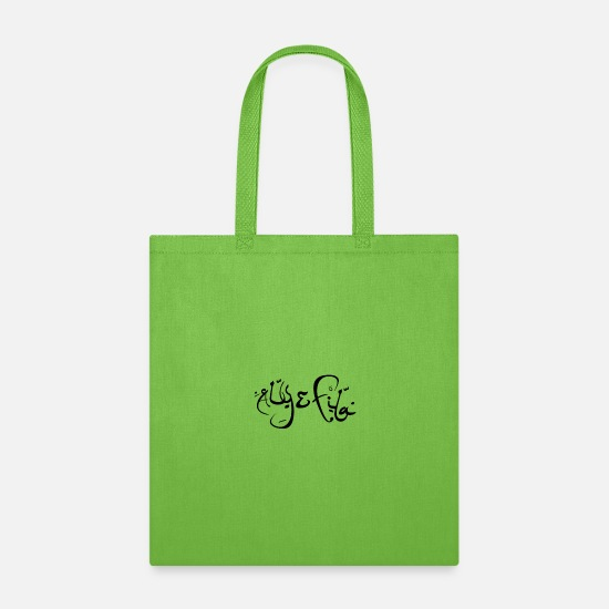 Ali Bags & backpacks - aly fila - Tote Bag lime green