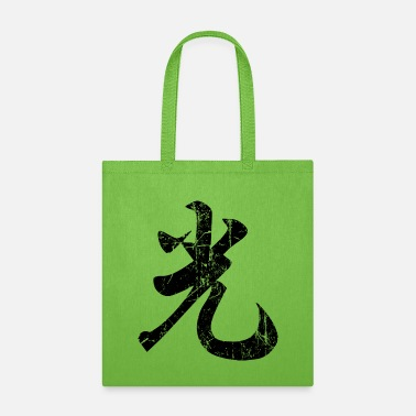 Japan hikari japanese kanji light Licht luz lumière - Tote Bag