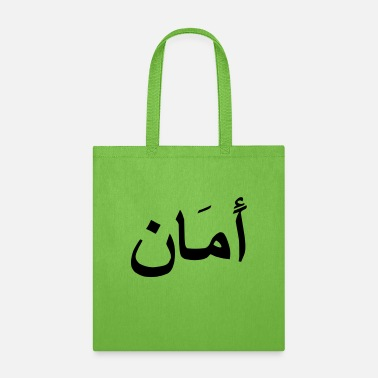Europe arabic for peace - Tote Bag