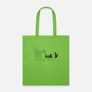 Over over - Tote Bag