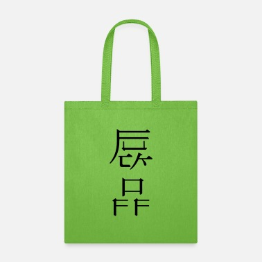 Typography western kanji: fuck off - Tote Bag