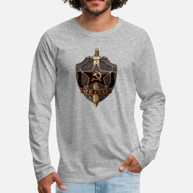Cyrillic KGB Badge - Men's Premium Longsleeve Shirt