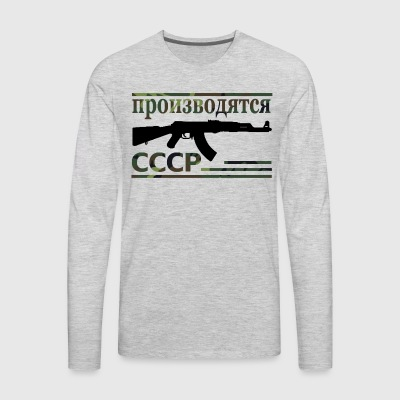 AK CCCP - Men's Premium Long Sleeve T-Shirt