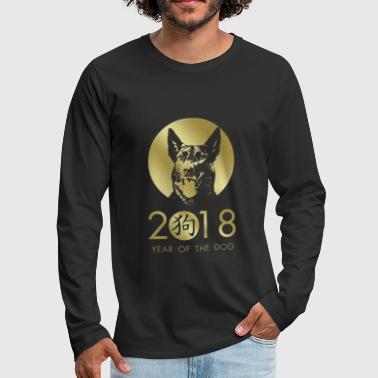Year of the dog 2018  Dutch Shepherd dog Dutchie  - Men's Premium Long Sleeve T-Shirt