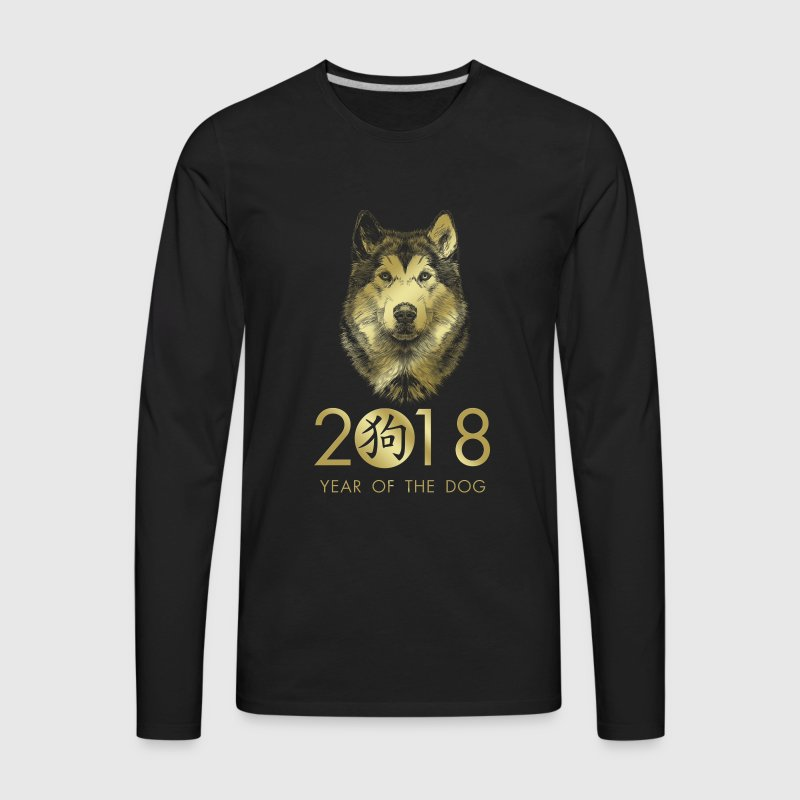Year of the dog 2018   -Alaskan Malamute - Men's Premium Long Sleeve T-Shirt