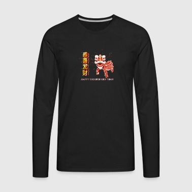 happy_chinese_new_year_with_english - Men's Premium Long Sleeve T-Shirt