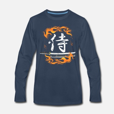Tribute A beautiful sword and fire logo. Features the kan - Men's Premium Longsleeve Shirt