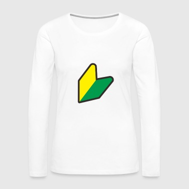JDM-vector-logo - Women's Premium Long Sleeve T-Shirt