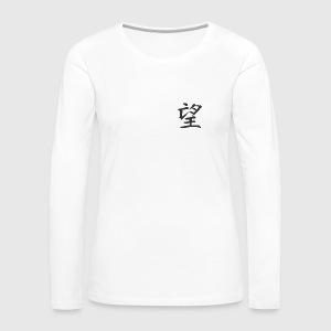 Womens Long-Sleeve T-Shirt Desires