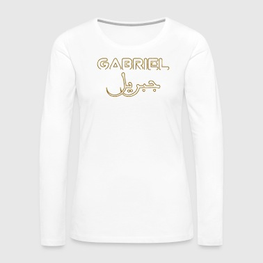 Gabriela GABRIEL NAME - Women's Premium Long Sleeve T-Shirt