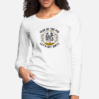 2019 Funny Year of The Pig - Women's Premium Longsleeve Shirt