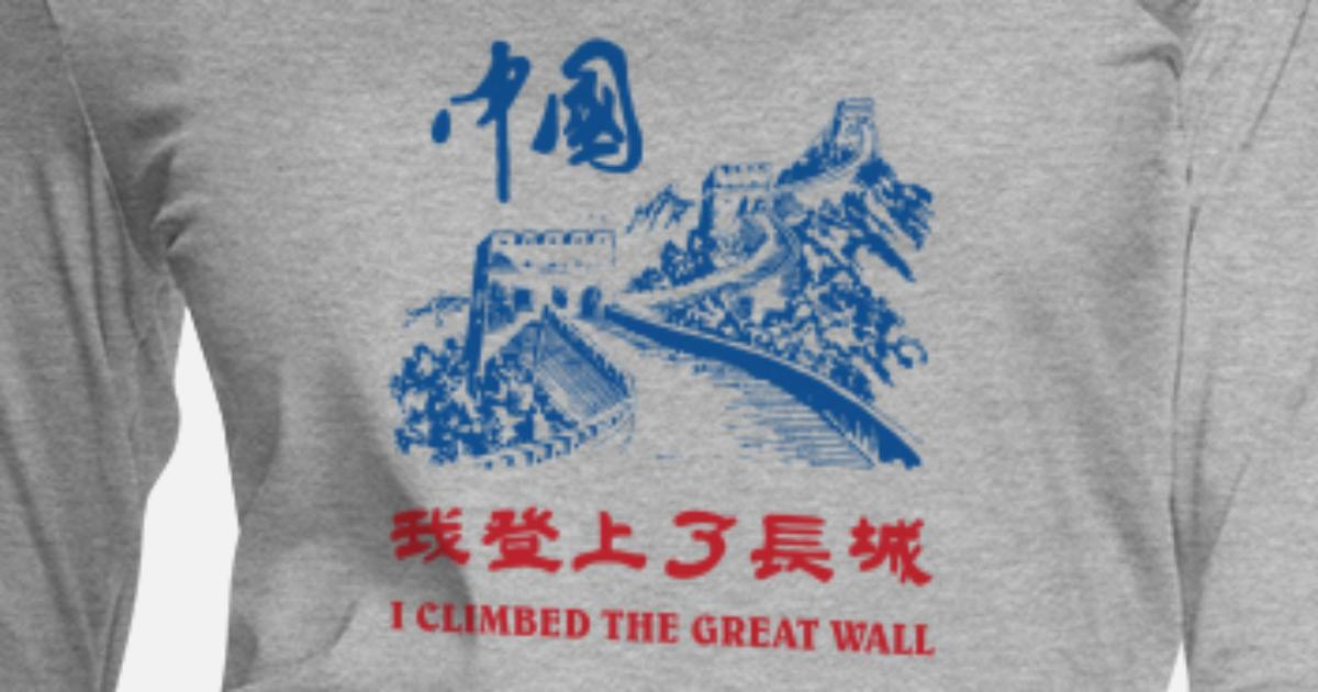 077e397a5 I Climbed The Great Wall T Shirt PNG Women's Premium Longsleeve Shirt    Spreadshirt