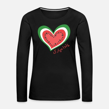 Ceremonial Happy Yalda Farsi - Women's Premium Long Sleeve T-Shirt