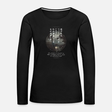 Kanji Japanese Kanji Contemporary Karuta Poem - Women's Premium Long Sleeve T-Shirt