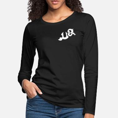 Mc MC - Women's Premium Longsleeve Shirt