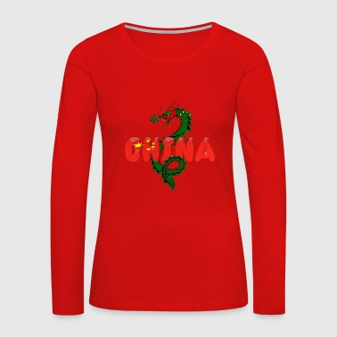 China dragon - Women's Premium Long Sleeve T-Shirt