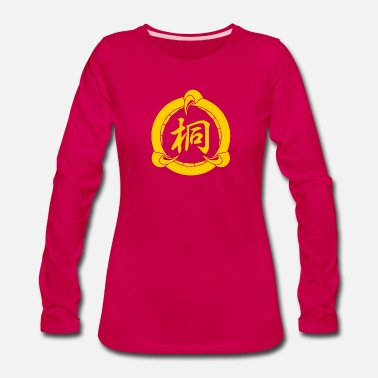 Clan Kiryu Clan - Women's Premium Long Sleeve T-Shirt