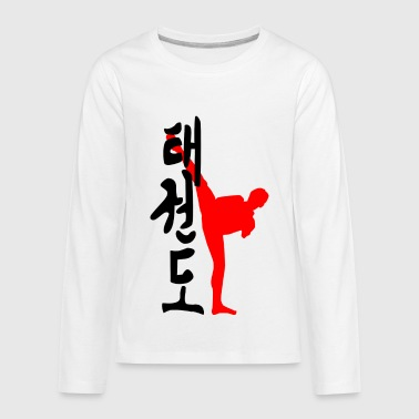 Taekwondo Kanji - Kids' Premium Long Sleeve T-Shirt
