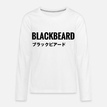 Rainbow Six Siege Rainbow Six Siege Black beard - Kids' Premium Longsleeve Shirt
