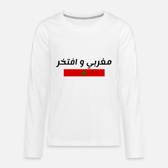 Arabic T-Shirts - Moroccan and proud on arabic(Flag) - مغربي و افتخر - Kids' Premium Longsleeve Shirt white
