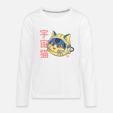 Japan Astro Cat - Kids' Premium Longsleeve Shirt