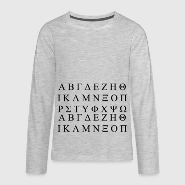 ALPHABET GREEK - Kids' Premium Long Sleeve T-Shirt