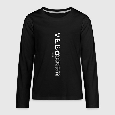 Velocity xVx Black and White W&B Edition - Kids' Premium Long Sleeve T-Shirt