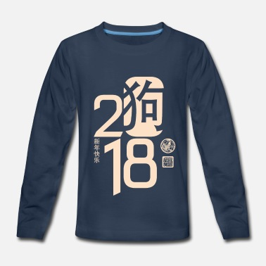 8d223bd1b4 Shop Chinese New Year Shirts online | Spreadshirt