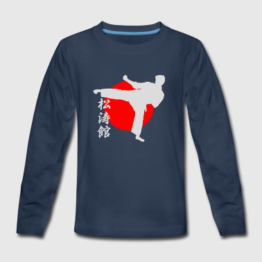AIKIDO - Kids' Premium Long Sleeve T-Shirt