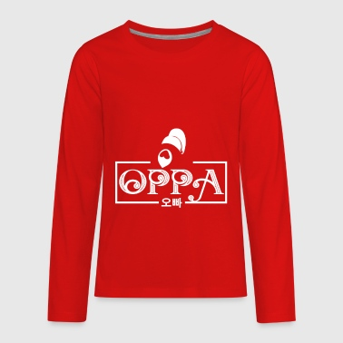 Oppa 오빠 Korean Logo-Older Brother-Kdramas-Kpop Wht - Kids' Premium Long Sleeve T-Shirt